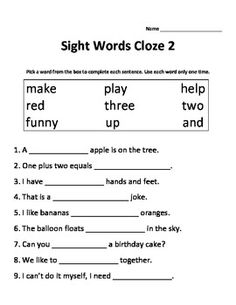 Dolch Sight Words Cloze Activities - 3 Worksheets