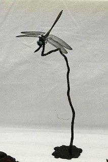 石田精華園 園主の日記» Blog Archive » 2015/11/24 秋の盆栽展 大観展です。