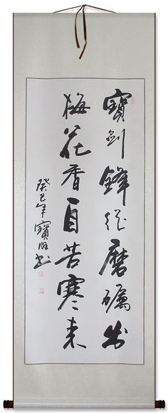 writing chinese characters online Learn how to write chinese characters - hanzi vocabulary online courses/lessons.