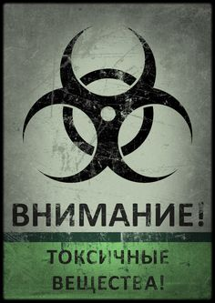Russian Biohazard Warning