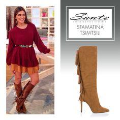 Stamatina Tsimtsili in SANTE  Boots #BuyWearEnjoy #CelebritiesinSante Available in stores & online: www.santeshoes.com