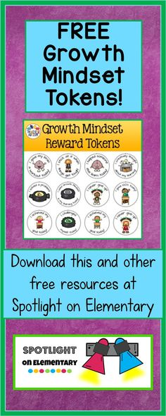 FREE Growth Mindset Tokens for your students.  Reward them for helping themselves learn!  Available at Spotlight on Elementary TpT all free store.