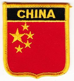 "China - Country Shield Patch by flagline. $2.75. 2.5"" x 2.75"" Shield Patch. Our shield patches feature each country's flag below the name, and can be sewn on or ironed on. Actual size is approximately 2.5"" x 2.75""."