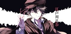Ongoing Bungou Stray Dogs | VK