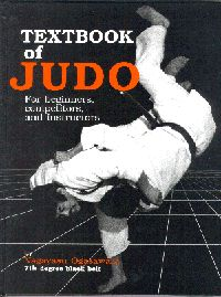 JUDO BOOKS