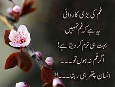 Outstanding urdu quotes status for WhatsApp 2016