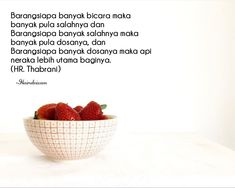 Muslim Quotes, Islamic Quotes, New Reminder, Islam Muslim, Morals, Motivational, Faith, Life, Food