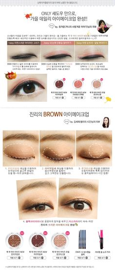 Etude House Look At My Eyes NEW Eyeshadow | The Cutest Makeup