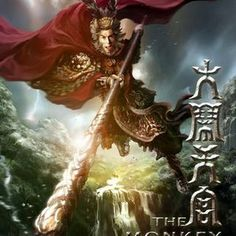 Taking place 500 years after the Havoc in Heaven, the Tang Priest is appointed by Buddha to go to the West to fetch the sacred scriptures, only to accidentally free the Monkey King. With Lady White aiming to break up the team assembled to defeat her, the Monkey King must fight in order to save his world!