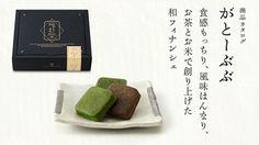 商品カタログ|宇治茶 祇園辻利