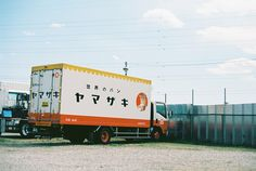 Japanese bread company track
