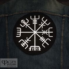 4 X 5 cm bordado parche Algiz rune