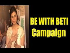 Daisy Shah at Anu Ranjan's BE WITH BETI Campaign. See the video at : http://youtu.be/--pKCUNh1Lc #daisyshah #bollywood #bollywoodnews #bewithbeti