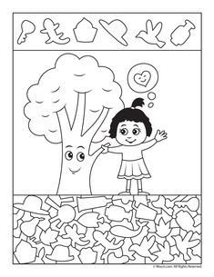 TreeHugger Hidden Picture Activity Fun Worksheets, School Worksheets, Preschool Education, Kindergarten Activities, First Day Activities, Activities For Kids, Hidden Pictures Printables, School Folders, Kindergarten First Day