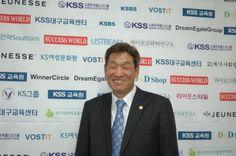 KSS대구교육센타 박종렬센타장