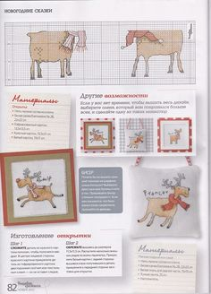Cross-stitch Santa's Reindeer, part 2..  color chart on part 5...    Gallery.ru / Фото #5 - 11 - mikolamazur