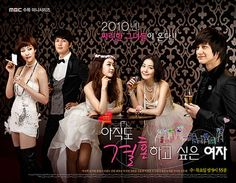 The Woman Who Still Wants To Marry. Funny show and it has the cute Kim Bum in  it.