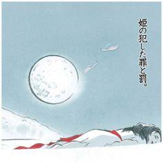 「かぐや姫の物語」 Studio Ghibli, Movies, Movie Posters, Art, Sketches, Films, Art Background, Film Poster, Popcorn Posters