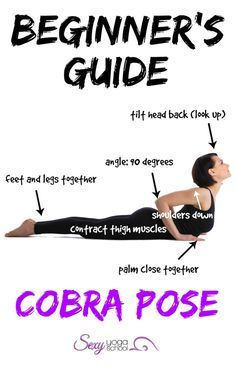 How To Do The Cobra Pose