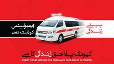 پہلے زندگی، ایمبولینس کو راستہ دیں – Fawad Ali Khan Utmanzai