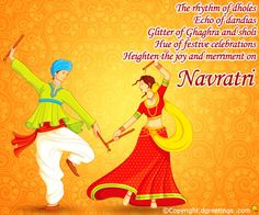 Dgreetings - Navratri Cards