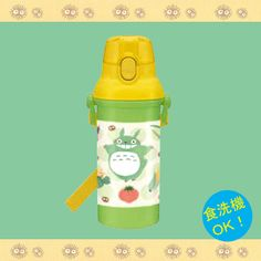 My Neighbor Totoro  direct water bottle for dishwasher   $14