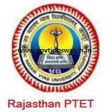 Download Rajasthan PTET Application Form 2017 and Check PTET Exam Date 2017 here Rajasthan PTET Forms 2017, Exam Date, www.ptet2017.com