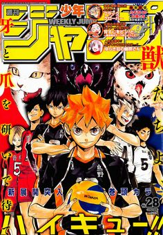 Risultati immagini per jump cover haikyuu 28 Devilman Crybaby, Poster Anime, Manga Art, Anime Art, Wall Prints, Poster Prints, Wall Posters, Gig Poster, Kpop Posters