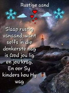 Good Night Blessings, Good Night Wishes, Good Night Messages, Good Night Quotes, Prayer Quotes, Bible Verses Quotes, New Good Night Images, Good Night Flowers, Emoji Pictures