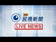 Ouvir Agora Radios Online: FTVN - Taiwan Formosa live news Tom Petty, Jrr Tolkien, Antena 1 Fm, Led Zeppelin, Instrumental, Premiere Fc, Top Tv, Tv Ao Vivo