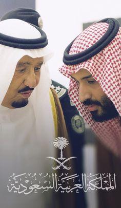 حكام الدوله السعوديه