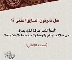 Islam / . |