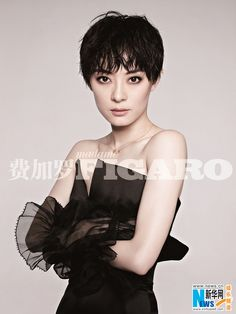 """'The Legend of Zhen Huan' star Sun Li looks sexy in her photo shoot for Figaro, telling the magazine """"I just want to take on new challenges."""""""