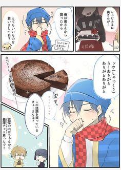 Manga, Comics, Wallpaper, Drawings, Anime, Fictional Characters, Random, Youtube, Manga Anime