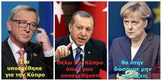 Άμεσος κίνδυνος της Κύπρου από την Τουρκία μέσω του ΝΑΤΟ!