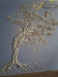 54 ideas wall painting interior canvases for 2019 Plaster Sculpture, Sculpture Painting, Wall Sculptures, Diy Painting, Diy Plaster, Plaster Walls, Mural Art, Wall Murals, Diy Wall Art