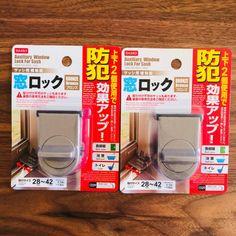 Window Locks, Daiso, Sash Windows, Things To Buy, Diy And Crafts, Office Supplies, Instagram, Sliding Windows