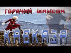 Русский рэп про любовь скачать бесплатно песни mp3 архивом (вол. 1.
