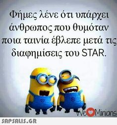 Stupid Funny Memes, Funny Texts, Hilarious, Funny Greek Quotes, Episode Choose Your Story, Funny Statuses, Can't Stop Laughing, Funny Moments, Funny Photos