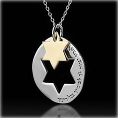 $92 Star of David Necklace for Safeguard by HaAri Jewish Jewelry