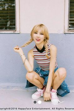 Yoohyeon - dreamcatcher