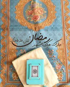 Happy Ramadan Mubarak, Ramadan Cards, Ramadan Gifts, Islamic Images, Islamic Pictures, Islamic Quotes, Urdu Thoughts, Aesthetic Pastel Wallpaper, Arabic Words