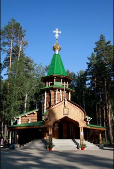 Monastery of the Holy Tsarist Passion Bearers, built in 2001 at the site of the remains of the Ronmanov family.