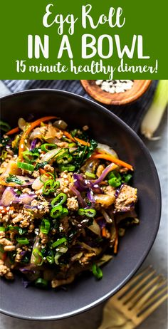Egg Roll In a Bowl is a quick and healthy weeknight dinner that will satisfy your takeout cravings! All the delicious flavors of an egg roll in a low carb keto friendly easy 20 minute recipe! Healthy Weeknight Dinners, Fast Easy Meals, Low Carb Recipes, Healthy Recipes, Cooking Recipes, Easy Cooking, Healthy Cooking, Healthy Eats, Delicious Recipes