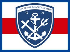 Hellenic Navy General Staff flag.png