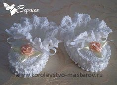 http://www.korolevstvo-masterov.ru/images/basic/641/0f2fc2bc4462c82.jpg Pretty ruffle-topped baby booties