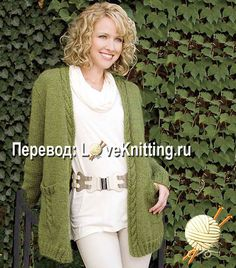 Knitting - Knit Clothing - Cardigan Patterns Add rope to a simple shape for a dramatic accent to warm up a chilly day. This e-pattern was originally published in the January 2011 issue of Creative Knitting magazine. Knit Cardigan Pattern, Crochet Cardigan, Knit Crochet, Pullover Mode, Creative Knitting, Knit Basket, Knitting Magazine, Mohair Sweater, Knit Sweaters