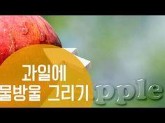 [포토샵강좌] 쉽게 쇼핑몰 상세페이지 만들기 - YouTube