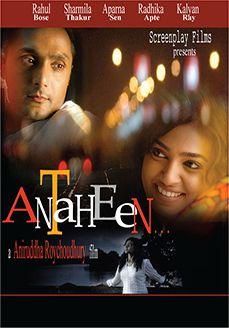 Antaheen Bengali Movie Online - Radhika Apte, Rahul Bose, Mita Vashisth, Aparna Sen and Sharmila Tagore. Directed by Aniruddha Roy Chowdhury. Music by Shantanu Moitra. 2009 [U/A]