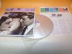 Pépé le Moko Julien Duvivier Jean Gabin Laser Disc LD  Laserdisc POLV-3004 /369